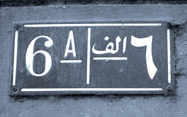 arabic-in-multi-script-signage-and-wayfinding